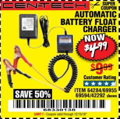 Harbor Freight Coupon AUTOMATIC BATTERY FLOAT CHARGER Lot No. 64284/42292/69594/69955 Expired: 12/15/18 - $4.99