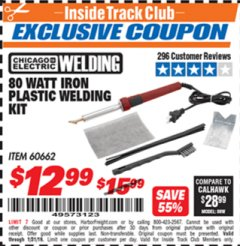 Harbor Freight ITC Coupon 80 WATT IRON PLASTIC WELDING KIT Lot No. 60662 Expired: 1/31/19 - $12.99