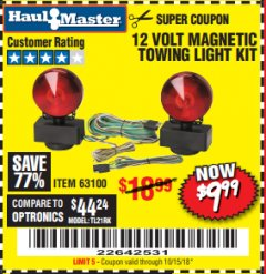 Harbor Freight Coupon 12 VOLT MAGNETIC TOWING LIGHT KIT Lot No. 62517/62753/67455/69626/69925/63100 Expired: 10/15/18 - $9.99