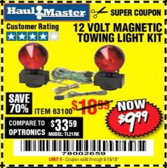 Harbor Freight Coupon 12 VOLT MAGNETIC TOWING LIGHT KIT Lot No. 62517/62753/67455/69626/69925/63100 Expired: 9/18/18 - $9.99