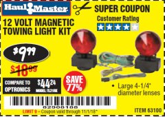Harbor Freight Coupon 12 VOLT MAGNETIC TOWING LIGHT KIT Lot No. 62517/62753/67455/69626/69925/63100 Expired: 11/1/18 - $9.99