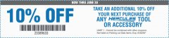 Harbor Freight Coupon 10 percent off coupon expires: 6/30/20