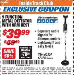 Harbor Freight ITC Coupon 9 FUNCTION METAL DETECTOR WITH ARM REST Lot No. 62307/67378 Expired: 3/31/19 - $39.99
