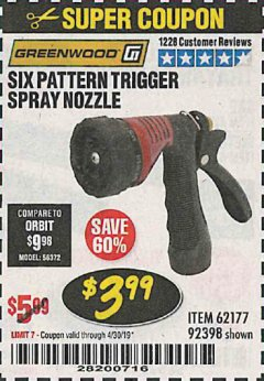 Harbor Freight Coupon TRIGGER SPRAY NOZZLE Lot No. 62177/92398 Expired: 4/30/19 - $3.99