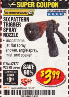Harbor Freight Coupon TRIGGER SPRAY NOZZLE Lot No. 62177/92398 Expired: 7/31/19 - $30.99