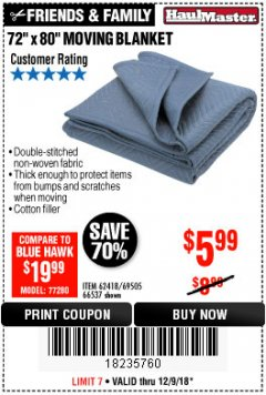 "Harbor Freight Coupon 72"" X 80"" MOVING BLANKET Lot No. 66537/69505/62418 Expired: 12/9/18 - $5.99"