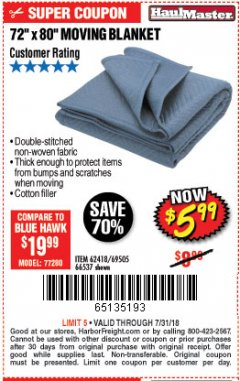 "Harbor Freight Coupon 72"" X 80"" MOVING BLANKET Lot No. 66537/69505/62418 Expired: 7/31/18 - $5.99"
