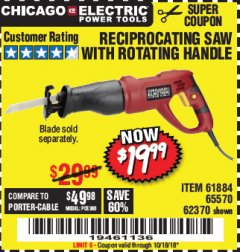 Harbor Freight Coupon RECIPROCATING SAW WITH ROTATING HANDLE Lot No. 65570/61884/62370 Expired: 10/18/18 - $19.99