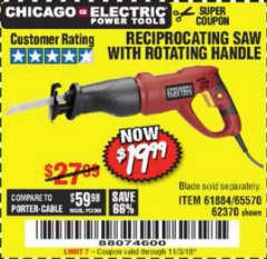 Harbor Freight Coupon RECIPROCATING SAW WITH ROTATING HANDLE Lot No. 65570/61884/62370 Expired: 11/3/18 - $19.99