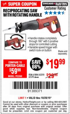 Harbor Freight Coupon RECIPROCATING SAW WITH ROTATING HANDLE Lot No. 65570/61884/62370 Valid Thru: 10/20/19 - $19.99