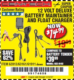 Harbor Freight Coupon 12 VOLT DELUXE BATTERY MAINTAINER AND FLOAT CHARGER Lot No. 61911 Expired: 12/10/18 - $14.99