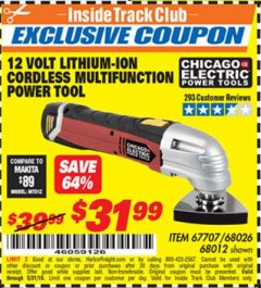 Harbor Freight ITC Coupon 12 VOLT LITHIUM-ION VARIABLE SPEED MULTIFUNCTION POWER TOOL Lot No. 67707/68012 Dates Valid: 12/31/69 - 5/31/19 - $31.99