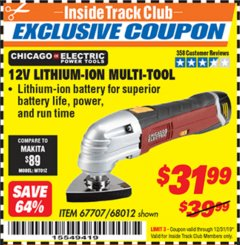 Harbor Freight ITC Coupon 12 VOLT LITHIUM-ION VARIABLE SPEED MULTIFUNCTION POWER TOOL Lot No. 67707/68012 Expired: 12/31/19 - $31.99