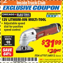 Harbor Freight ITC Coupon 12 VOLT LITHIUM-ION VARIABLE SPEED MULTIFUNCTION POWER TOOL Lot No. 67707/68012 Expired: 3/31/20 - $31.99