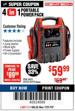 Harbor Freight Coupon 4-IN-1 JUMP STARTER WITH AIR COMPRESSOR Lot No. 60666/69401/62374/62453 Expired: 7/21/19 - $59.99