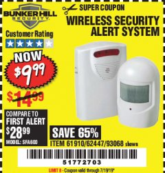 Harbor Freight Coupon WIRELESS SECURITY ALERT SYSTEM Lot No. 61910 / 62447 / 90368 Expired: 7/19/19 - $9.99