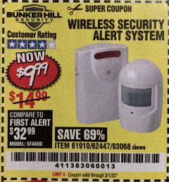 Harbor Freight Coupon WIRELESS SECURITY ALERT SYSTEM Lot No. 61910 / 62447 / 90368 Expired: 3/1/20 - $9.99