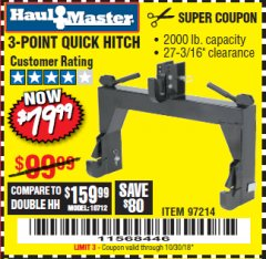 Harbor Freight Coupon 3-POINT QUICK HITCH Lot No. 97214 Expired: 10/30/18 - $79.99