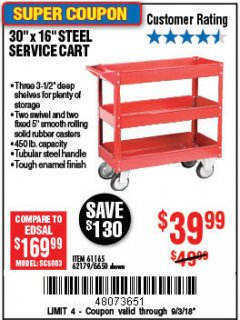 Harbor Freight Coupon 16 x 30 THREE SHELF STEEL SERVICE CART Lot No. 6650/62179/61165 Expired: 9/3/18 - $39.99