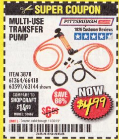 Harbor Freight Coupon MULTI-USE TRANSFER PUMP Lot No. 63144/63591/61364/62961/66418 Valid Thru: 11/30/19 - $4.99