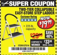 Harbor Freight Coupon TWO TIER EASY-STORE STEP LADDER Lot No. 67514 Expired: 5/4/19 - $19.99