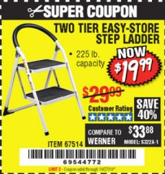 Harbor Freight Coupon TWO TIER EASY-STORE STEP LADDER Lot No. 67514 Valid Thru: 10/27/19 - $19.99