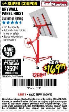 Harbor Freight Coupon 150 LB. CAPACITY DRYWALL/PANEL HOIST Lot No. 62484/69377 Expired: 11/30/19 - $169.99