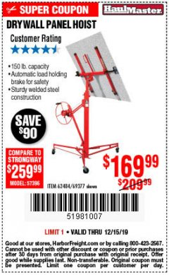 Harbor Freight Coupon 150 LB. CAPACITY DRYWALL/PANEL HOIST Lot No. 62484/69377 Expired: 12/15/19 - $169.99