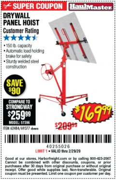 Harbor Freight Coupon 150 LB. CAPACITY DRYWALL/PANEL HOIST Lot No. 62484/69377 Expired: 2/29/20 - $169.99