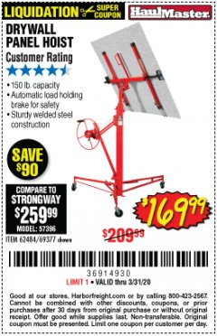 Harbor Freight Coupon 150 LB. CAPACITY DRYWALL/PANEL HOIST Lot No. 62484/69377 Expired: 3/31/20 - $169.99