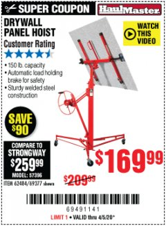 Harbor Freight Coupon 150 LB. CAPACITY DRYWALL/PANEL HOIST Lot No. 62484/69377 Valid Thru: 6/30/20 - $169.99