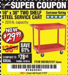 "Harbor Freight Coupon 16"" x 30"" TWO SHELF STEEL SERVICE CART Lot No. 5107/60390 Valid Thru: 7/19/19 - $29.99"
