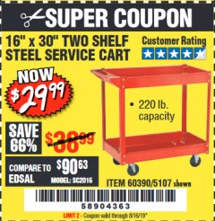 "Harbor Freight Coupon 16"" x 30"" TWO SHELF STEEL SERVICE CART Lot No. 5107/60390 Expired: 8/16/19 - $29.99"