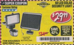 Harbor Freight Coupon 60 LED SOLAR SECURITY LIGHT Lot No. 60524/62534/56213/69643/93661 Expired: 8/24/19 - $29.99
