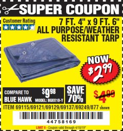 "Harbor Freight Coupon 7 FT. 4"" x 9 FT. 6"" ALL PURPOSE WEATHER RESISTANT TARP Lot No. 877/69115/69121/69129/69137/69249 Expired: 4/18/19 - $2.99"