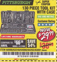 Harbor Freight Coupon 130 PIECE TOOL KIT WITH CASE Lot No. 68998/69331/63091/63248/64263 Expired: 9/14/19 - $29.99