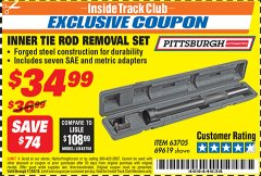 Harbor Freight ITC Coupon INNER TIE ROD REMOVAL SET Lot No. 69619 Expired: 11/30/18 - $34.99