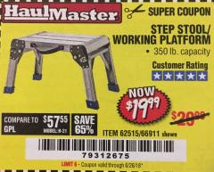 Harbor Freight Coupon STEP STOOL/WORKING PLATFORM Lot No. 66911/62515 Expired: 6/26/18 - $19.99