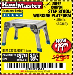 Harbor Freight Coupon STEP STOOL/WORKING PLATFORM Lot No. 66911/62515 Expired: 10/7/18 - $19.99