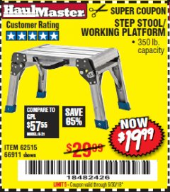 Harbor Freight Coupon STEP STOOL/WORKING PLATFORM Lot No. 66911/62515 Expired: 9/30/18 - $19.99