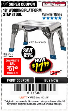Harbor Freight Coupon STEP STOOL/WORKING PLATFORM Lot No. 66911/62515 Expired: 10/21/18 - $17.99