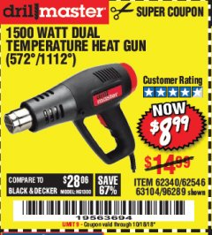 Harbor Freight Coupon 1500 WATT DUAL TEMPERATURE HEAT GUN (572/1112) Lot No. 96289/62340/62546/63104 Expired: 10/18/18 - $8.99
