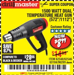 Harbor Freight Coupon 1500 WATT DUAL TEMPERATURE HEAT GUN (572/1112) Lot No. 96289/62340/62546/63104 Expired: 11/2/18 - $8.99