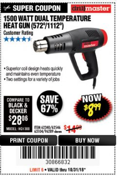 Harbor Freight Coupon 1500 WATT DUAL TEMPERATURE HEAT GUN (572/1112) Lot No. 96289/62340/62546/63104 Expired: 10/31/18 - $8.99