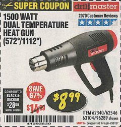 Harbor Freight Coupon 1500 WATT DUAL TEMPERATURE HEAT GUN (572/1112) Lot No. 96289/62340/62546/63104 Expired: 4/30/19 - $8.99