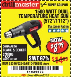 Harbor Freight Coupon 1500 WATT DUAL TEMPERATURE HEAT GUN (572/1112) Lot No. 96289/62340/62546/63104 Expired: 7/19/19 - $8.99