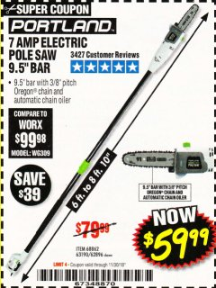 Harbor Freight Coupon 7 AMP 1.5 HP ELECTRIC POLE SAW Lot No. 56808/68862/63190/62896 Expired: 11/30/18 - $59.99