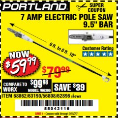 Harbor Freight Coupon 7 AMP 1.5 HP ELECTRIC POLE SAW Lot No. 56808/68862/63190/62896 Expired: 2/15/20 - $59.99