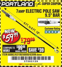Harbor Freight Coupon 7 AMP 1.5 HP ELECTRIC POLE SAW Lot No. 56808/68862/63190/62896 Expired: 8/19/20 - $59.99