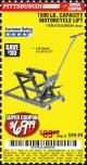 Harbor Freight Coupon 1500 LB. CAPACITY ATV/MOTORCYCLE LIFT Lot No. 2792/69995/60536/61632 Expired: 7/12/17 - $69.99